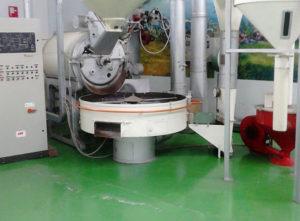 Probat G075 Coffee roaster - Exapro